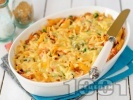 Рецепта Печени макарони със спанак, шунка и заливка от яйца, прясно мляко и пармезан